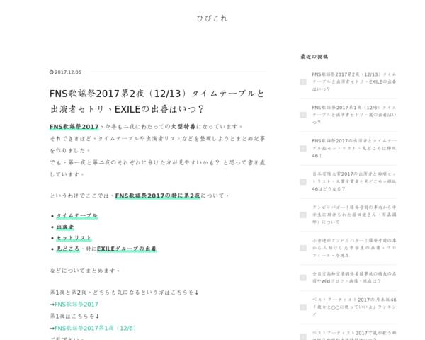 '201712,dailyquery.info'
