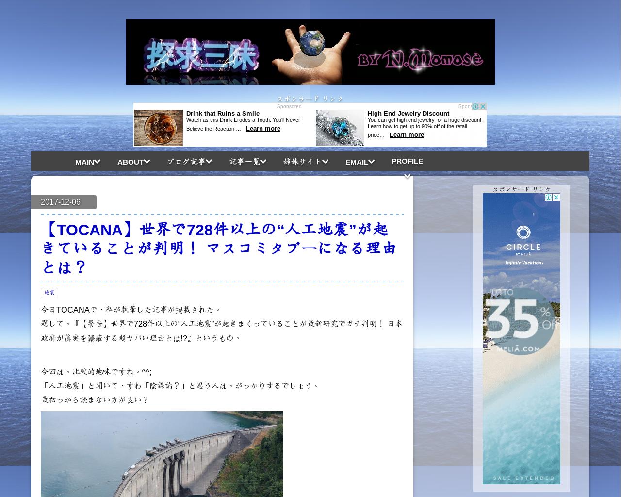 www.tankyu3.com(2017/12/06 22:11:29)