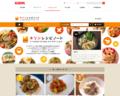 '201712,recipe.kirin.co.jp'