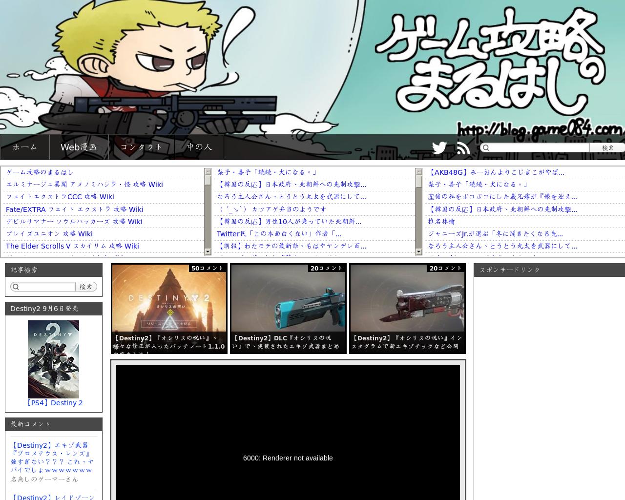 blog.game084.com(2017/12/07 21:40:27)