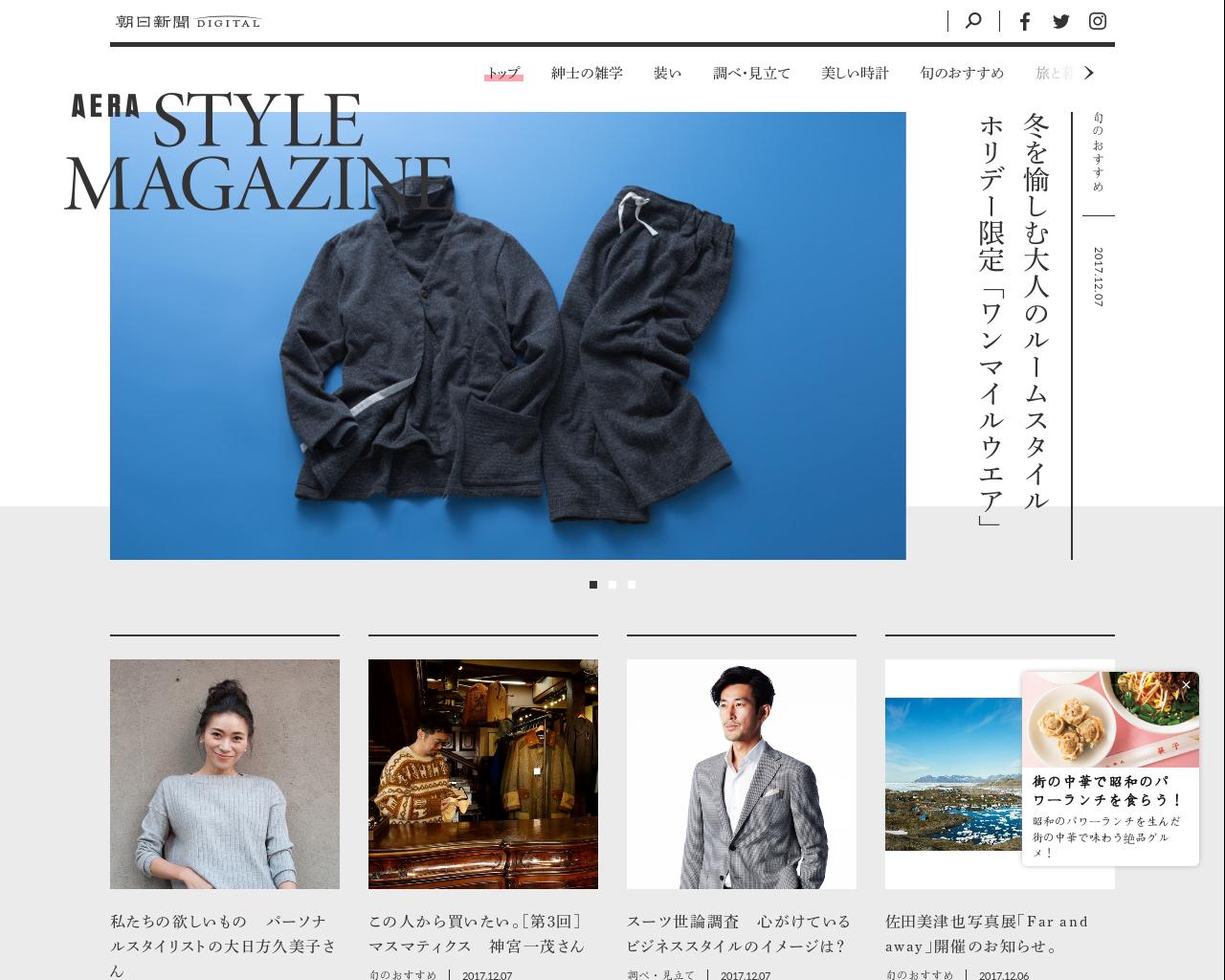 asm.asahi.com(2017/12/07 22:05:37)