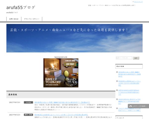 '201712,arufa55.com'