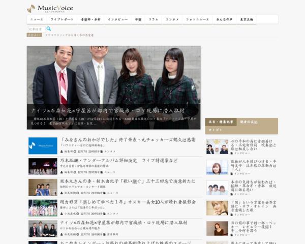 '201712,musicvoice.jp'