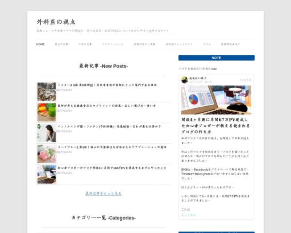 '201712,keiyouwhite.com'