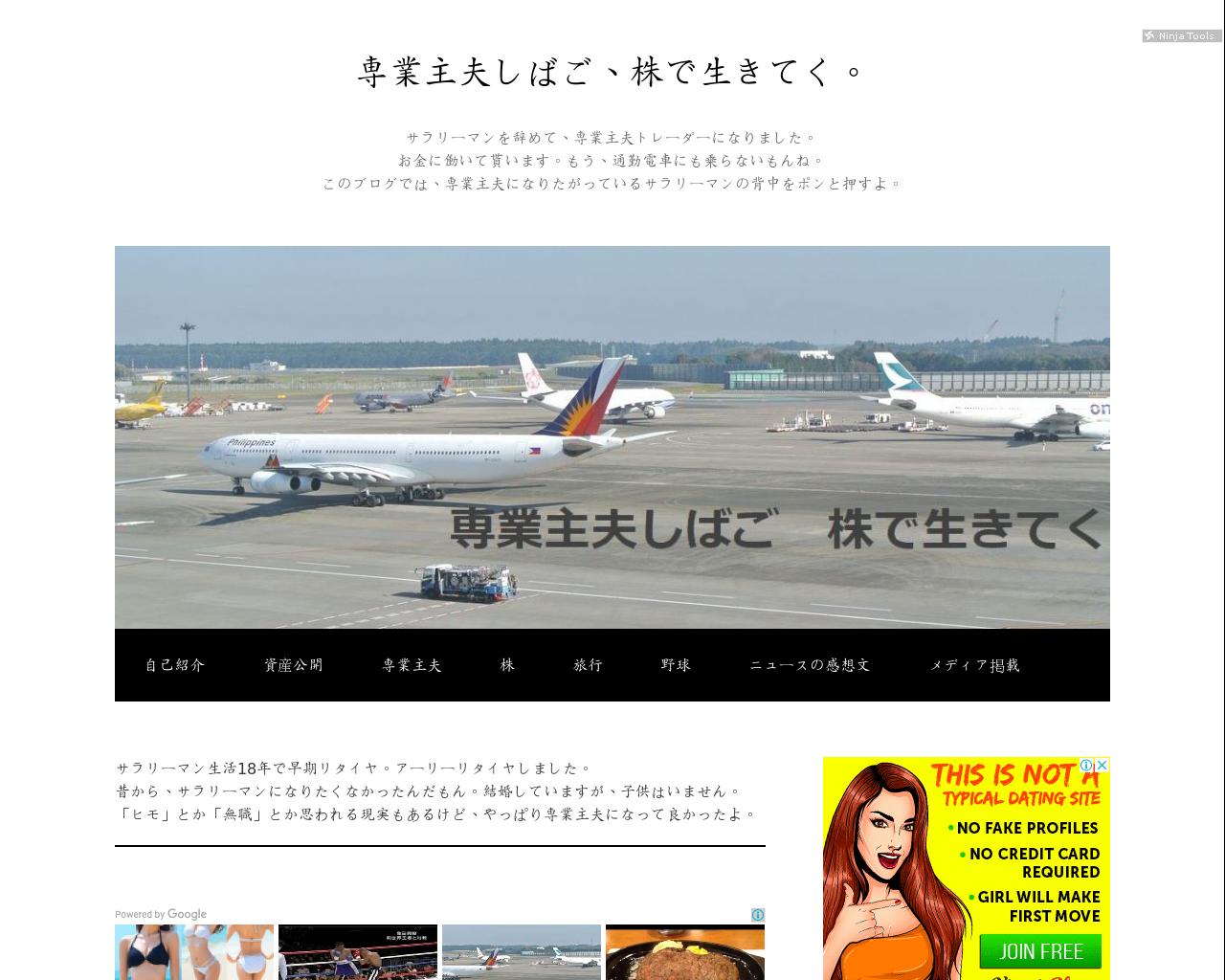 shibago.blog.jp(2017/12/06 22:56:49)