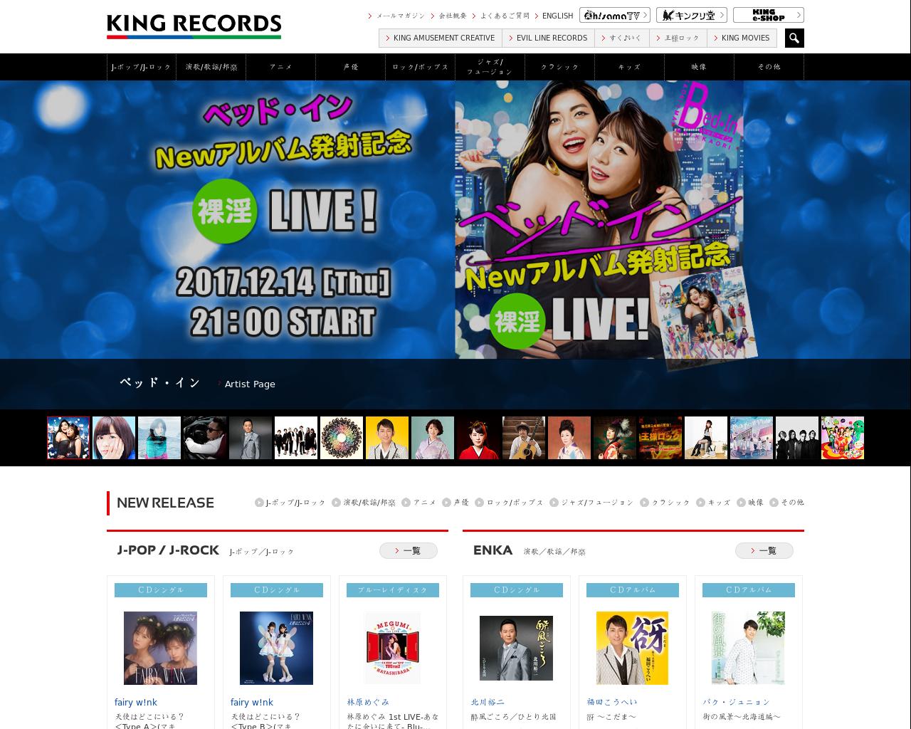 www.kingrecords.co.jp(2017/12/06 09:50:37)
