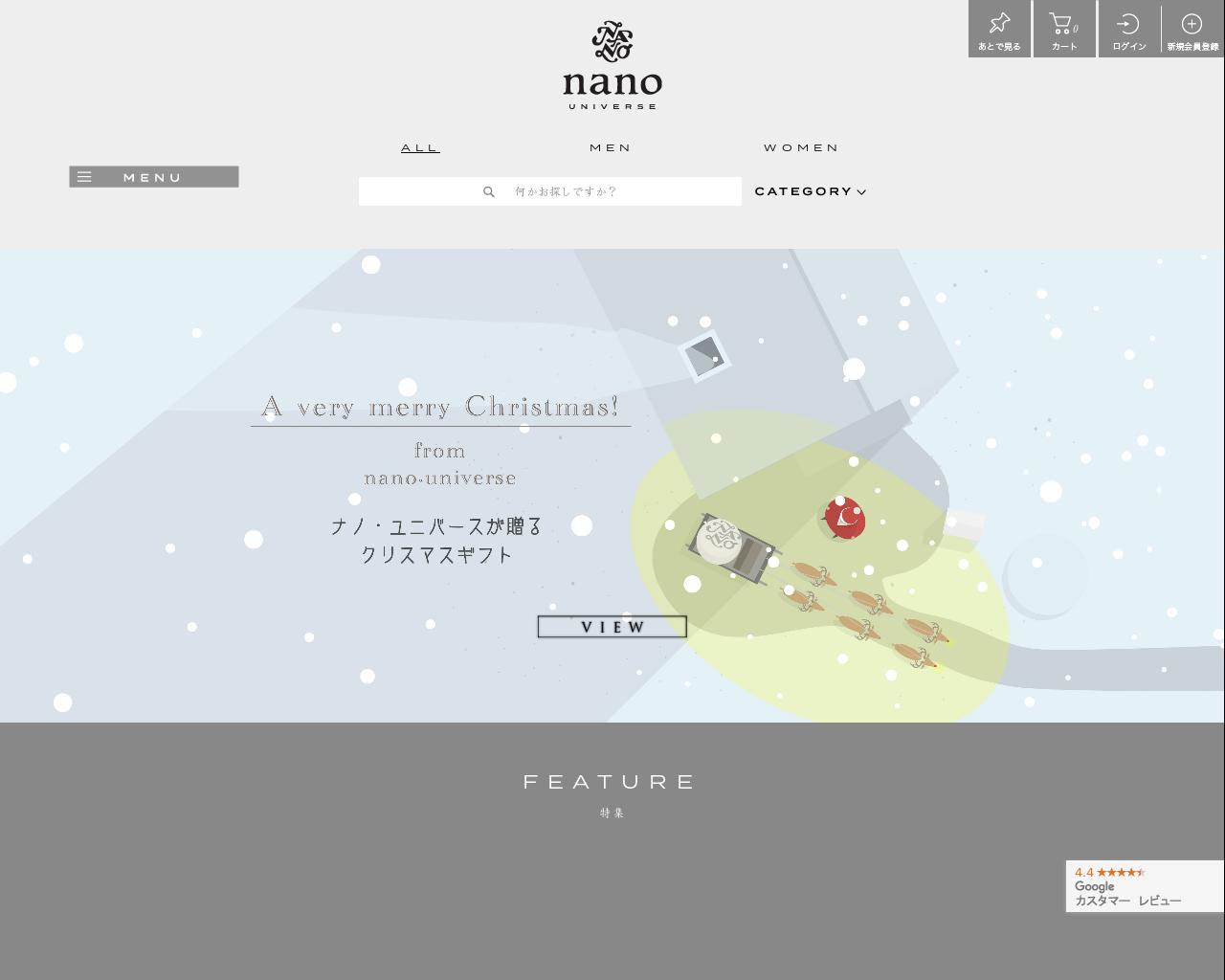 store.nanouniverse.jp(2017/12/05 08:45:39)