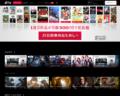 '201712,pc.video.dmkt-sp.jp'