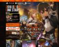 '201712,fb.sao-game.jp'