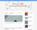 '201712,twitter-trend.hatenablog.com'