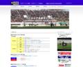 '201712,lacrosse.gr.jp'
