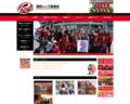 '201712,reds-ss.com'