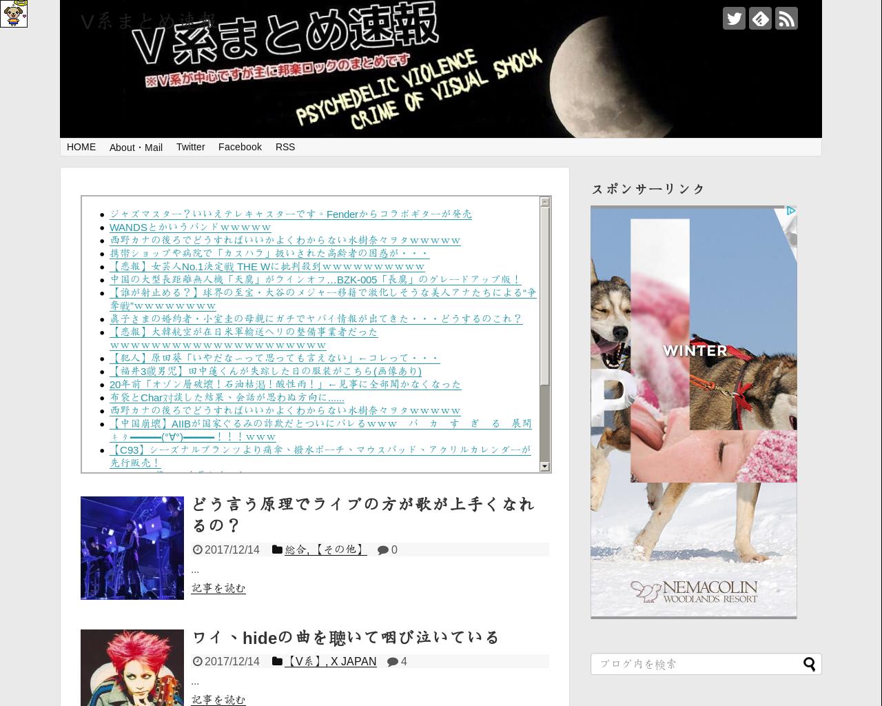 visual-matome.com(2017/12/14 09:50:52)