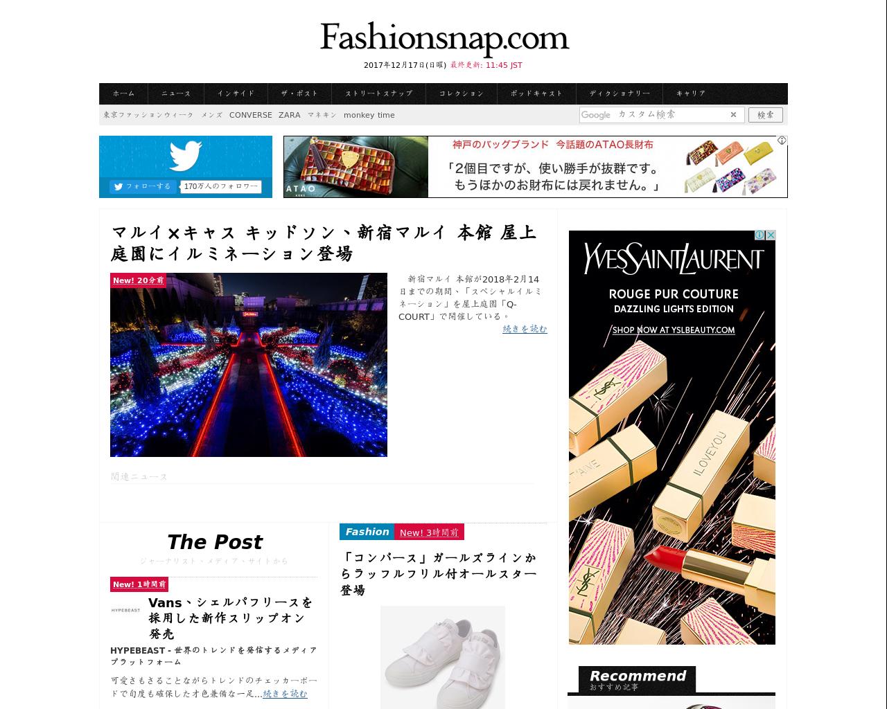 www.fashionsnap.com(2017/12/17 11:50:41)