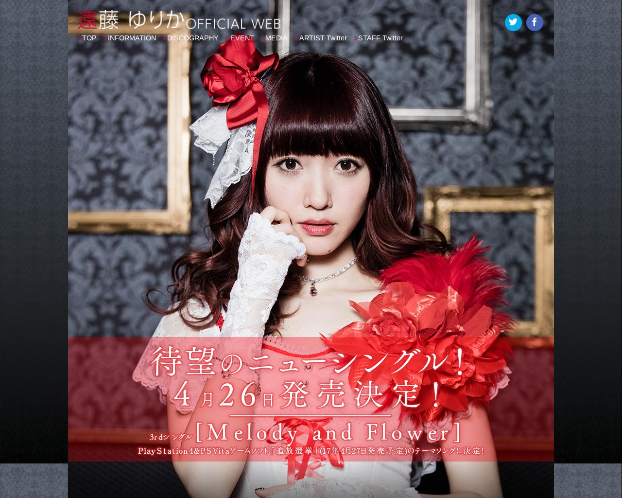 yurika-endo.com(2017/12/18 01:20:40)