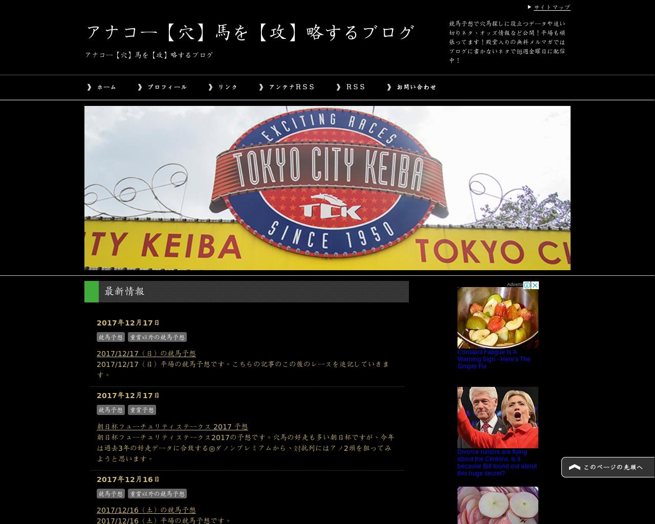 anakookeiba.com(2017/12/19 00:40:51)