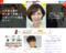 '201712,dailyshincho.jp'