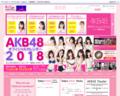 '201712,akb48.co.jp'