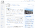 '201801,ja.wikipedia.org'
