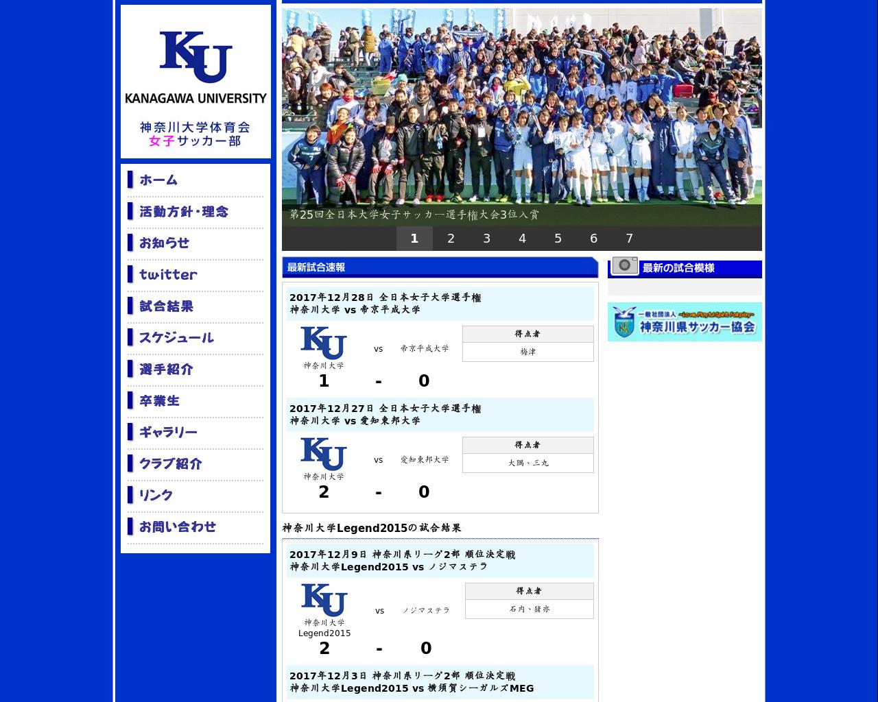 ku-wsc.jp(2018/01/03 17:00:41)