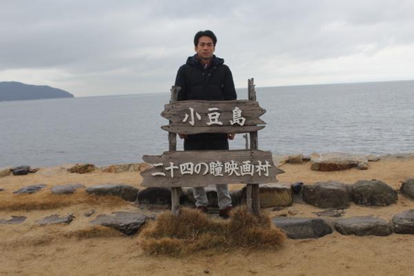 香川県小豆島へ行きました