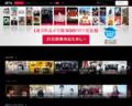 '201801,pc.video.dmkt-sp.jp'