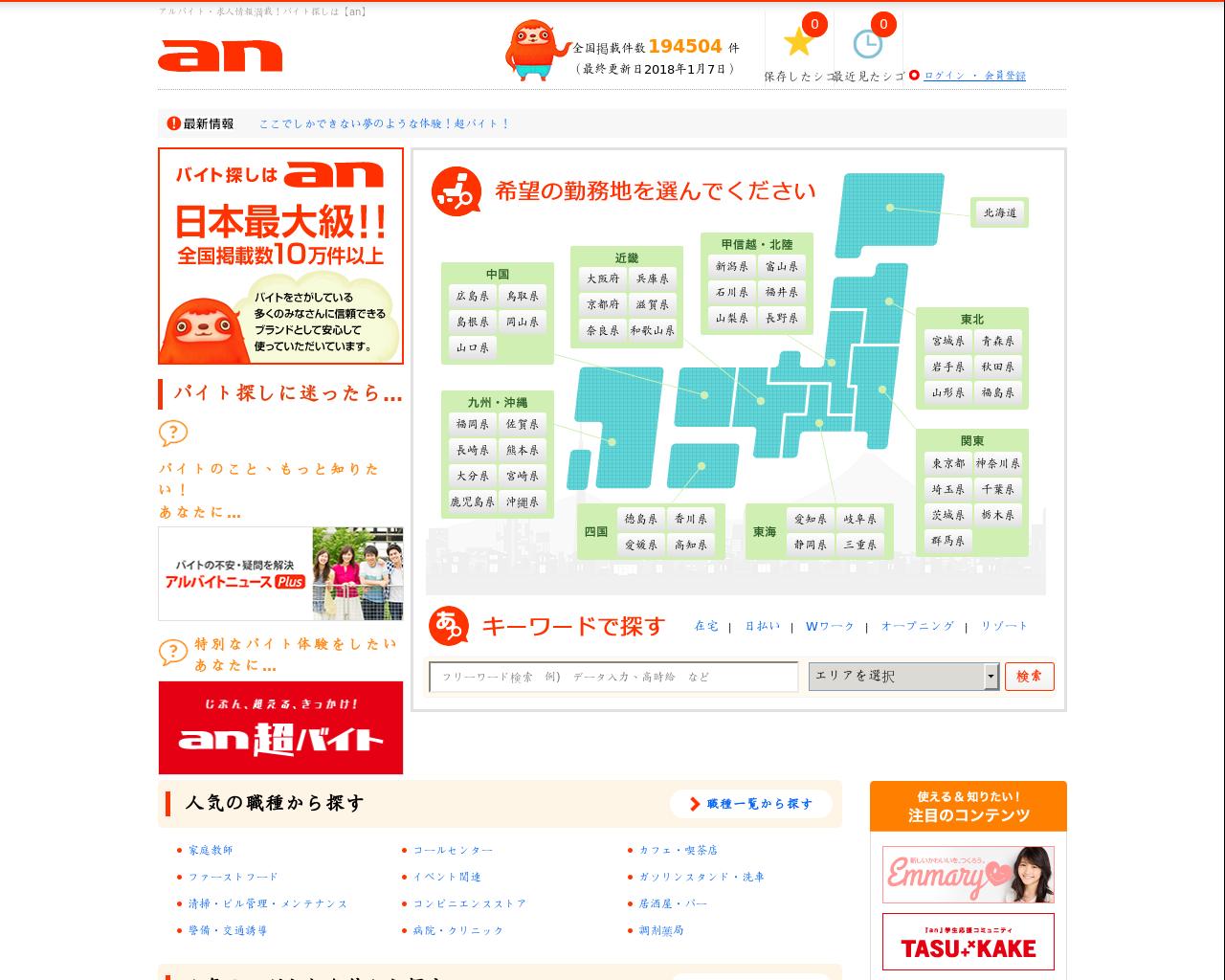weban.jp(2018/01/07 21:10:42)