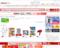 '201801,books.rakuten.co.jp'