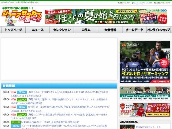 '201801,jr-soccer.jp'