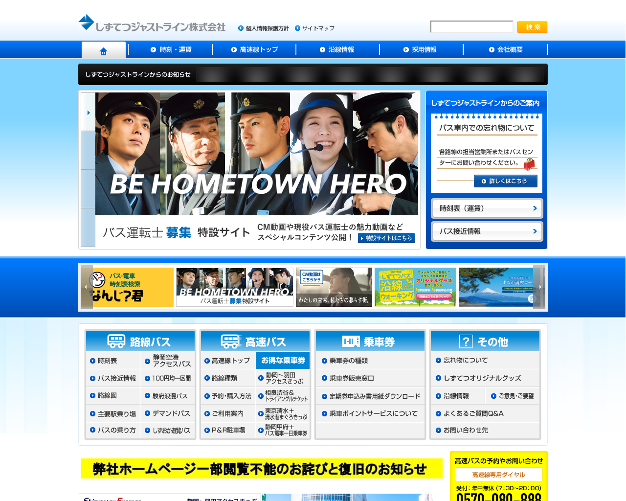 www.justline.co.jp(2018/01/12 22:21:25)