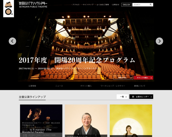 '201801,setagaya-pt.jp'