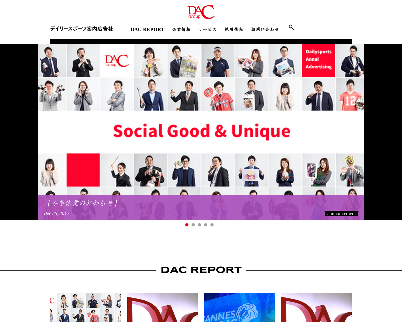 www.daily-ad.jp(2018/01/12 21:32:02)