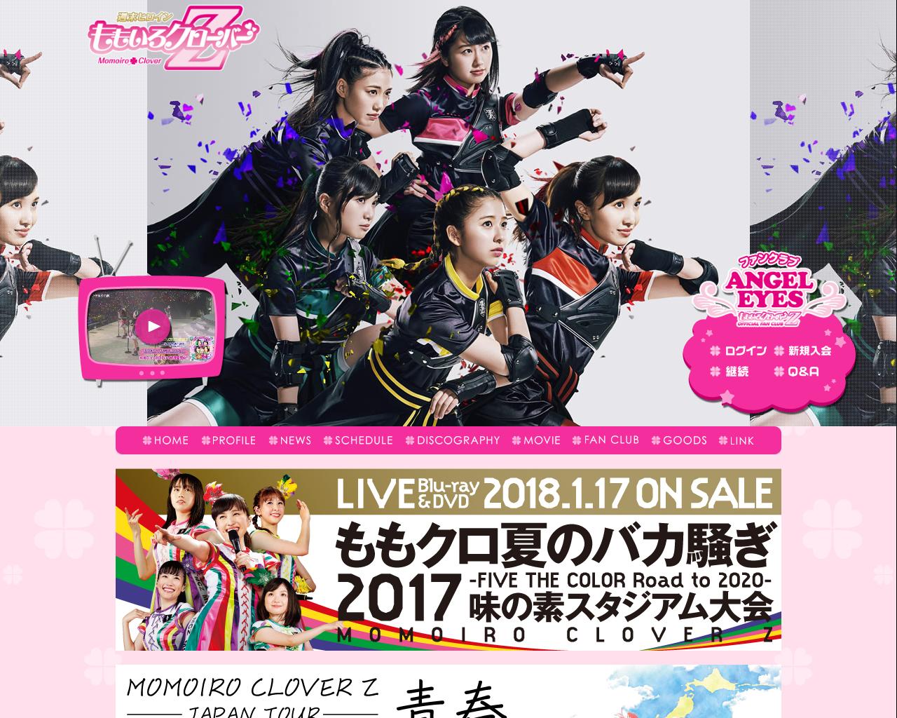 www.momoclo.net(2018/01/16 01:20:41)