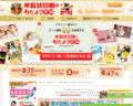 '201801,happy-card.jp'