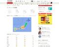 '201801,weather.asahi.com'