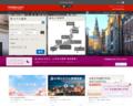 '201801,jp.hotels.com'