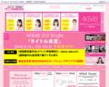 '201801,akb48.co.jp'