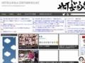 '201801,hktmatomemon.com'