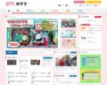 '201801,uty.co.jp'