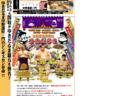 '201801,nakano.kita-yukidaruma.com'