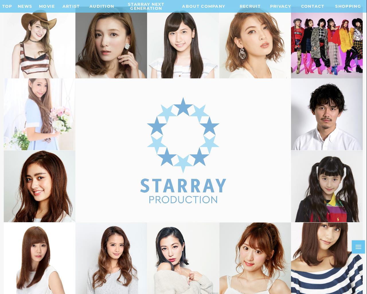 starray-p.com(2018/01/23 01:50:41)