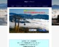 '201801,ontakerope.co.jp'