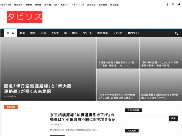 '201801,tabiris.com'