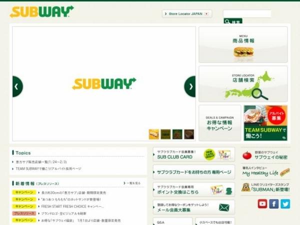 '201801,subway.co.jp'