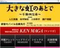 '201802,spn.ken-on.com'