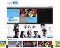 '201802,tv-tokyo.co.jp'