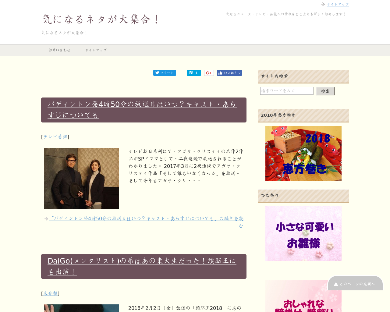 japan-gyouji.com(2018/02/04 09:40:47)