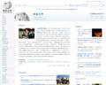 '201802,zh.wikipedia.org'