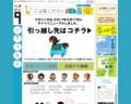 '201802,magazine9.jp'
