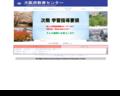 '201802,osaka-c.ed.jp'